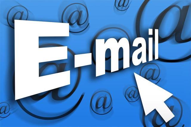 Изменился адрес электронной почты