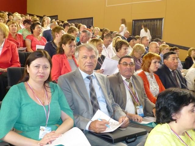 Общее собрание МКСО (XIV Конференция)