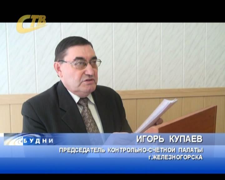 Информация об отчете КСП за 2015 год