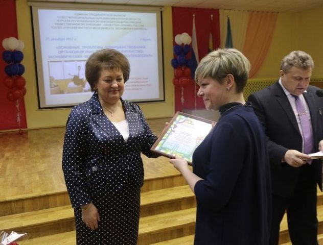 Лучший муниципальный служащий Курской области 2018