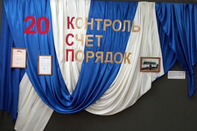 20 лет КСП Железногорска