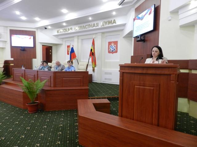 Собрание Курской областной Ассоциации КСО