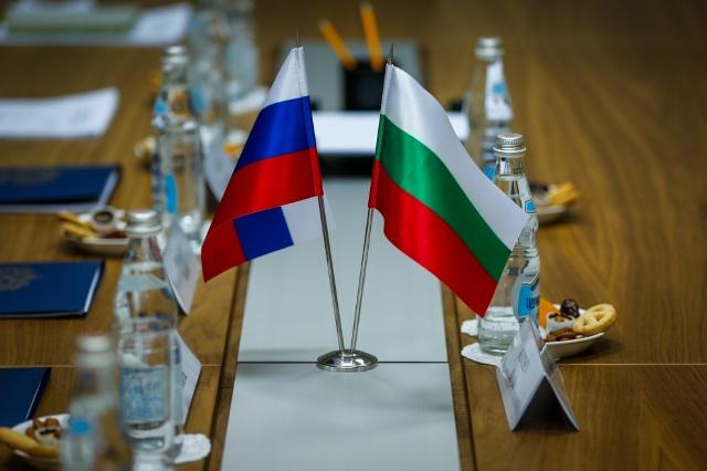 II Форум городов-побратимов России и Болгарии