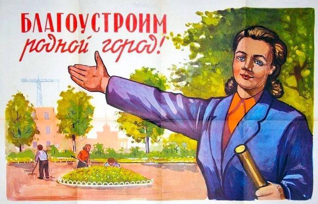 Субботник ко Дню города Железногорск 2018