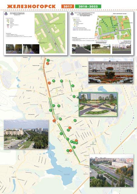 проверка по Формированию комфортной городской среды