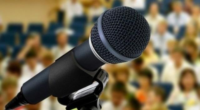 Публичные слушания по проекту бюджета на 2019 год