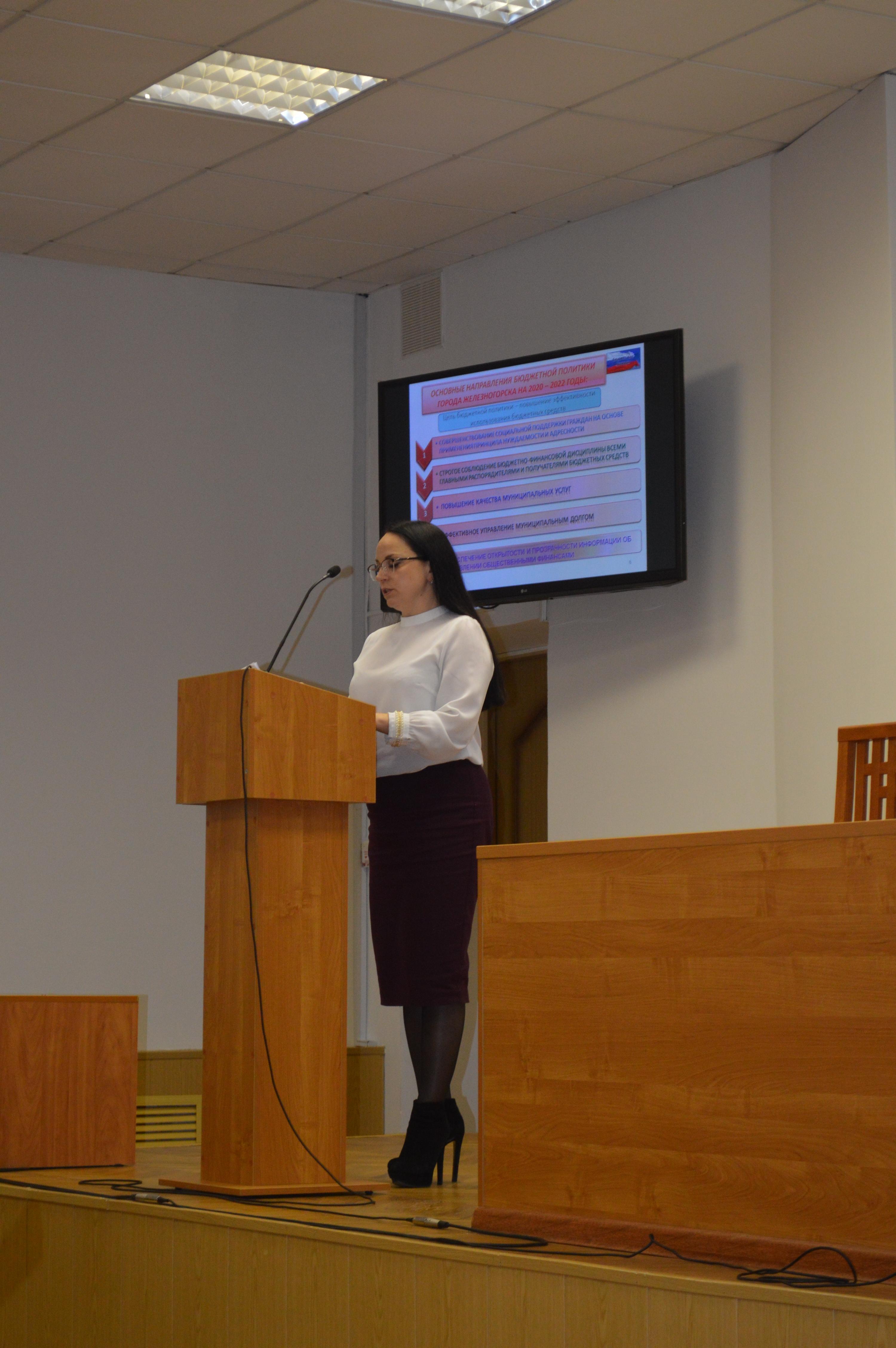 Публичные слушания по проекту бюджета города Железногорска на 2020 и плановый период 2021, 2022 годов